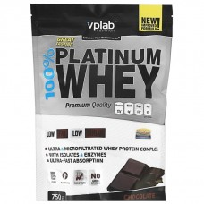 VP Lab 100% Platinum Whey 750 gram